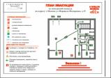 Планы эвакуации гостиниц и общежитий.